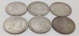 Монеты посеребрение Копия лот 4, фото №5