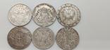 Монеты посеребрение Копия лот 4, фото №6