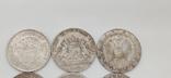 Монеты посеребрение Копия лот 4, фото №7