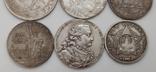 Монеты посеребрение Копия лот 5, фото №4