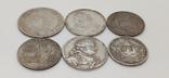 Монеты посеребрение Копия лот 5, фото №5