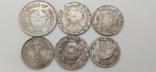 Монеты посеребрение Копия лот 5, фото №6