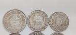 Монеты посеребрение Копия лот 5, фото №7