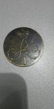 2 копейки 1802 года, копия пробной монеты с вензелем Александра I, фото №3