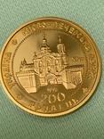200 гривен Киево-Печерская лавра 1996 года, фото №2