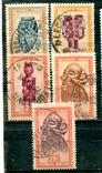 Бельгія колоніі. бельг. конго, фото №2