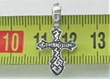 Крестик серебро 925 проба 1,35 грамма, фото №6