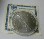 25 рублей 1989 года. Балет., фото №4