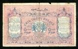 Туркестан / 5000 рублей 1920 года, фото №3