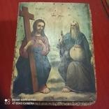 Свята Трійця., фото №3