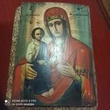 Єрусалимська Божа Матір., фото №3