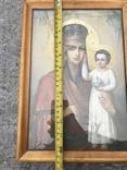 Икона Богородица 33х23 см, фото №5
