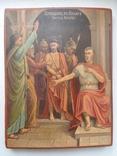 Приведение к Пилату Иисуса Христа, фото №2