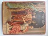 Приведение к Пилату Иисуса Христа, фото №3