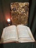 Икона святых 19 век , святое писание 1900 года , правило причящений ., фото №8