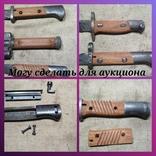 Винты для штык ножа СВТ 38-40 копия, фото №6