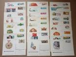 СССР. Набор почтовых карточек с оригинальной маркой (25шт), фото №2