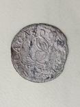 Грош 1652 года, фото №9