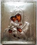Ікона Володимирська Богородиця, латунь 22,3х18,0 см, фото №2
