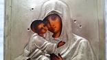 Ікона Володимирська Богородиця, латунь 22,3х18,0 см, фото №8