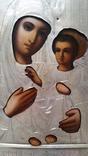 Ікона Іверська Богородиця, латунь 22,3х18,0 см, фото №9