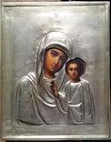 Ікона Казанська Богородиця, латунь 22,3x18,0 см, фото №3