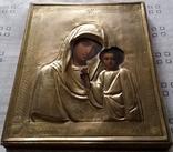 Ікона Казанська Богородиця, латунь 22,3x18,0 см, фото №5