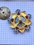 Орден Нахимова копия, фото №3
