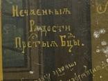 Миниатюрная икона. Серебро. 84 проба., фото №11