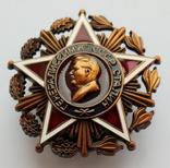 Орден Генералиссимус СССР Сталин. Фантазия/копия, фото №2