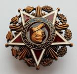 Орден Генералиссимус СССР Сталин. Фантазия/копия, фото №3