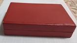 Коробка для награды., фото №3