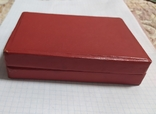Коробка для награды., фото №5