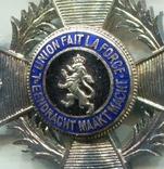 Бельгия. Орден Леопольда II. Серебро 950, фото №5