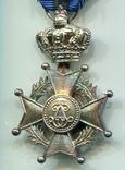 Бельгия. Орден Леопольда II. Серебро 950, фото №7