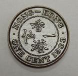 1 цент, 1933 г Гон-Конг, фото №2