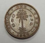 1 цент, 1940 г Цейлон, фото №2