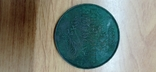 Медаль LOUIS-PHILIPPE I за героическую Польшу 1831 г., фото №3