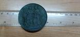Медаль LOUIS-PHILIPPE I за героическую Польшу 1831 г., фото №2