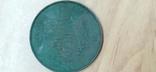 Медаль LOUIS-PHILIPPE I за героическую Польшу 1831 г., фото №10