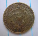 2 копейки 1927 г.,копия,№1, фото №3
