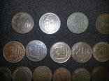 До реформа 1931-57гг. - 29шт., фото №3
