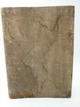 Икона Покров большая 32 х 43 см, фото №8