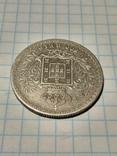 Португалия, 500 реалов, 1899 год, Карлуш I, фото №6