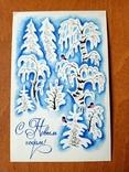 """Снегири """"С новым годом"""", 1973, художник В. Белкин, фото №2"""