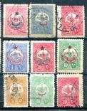 Турція. надруки на стандартах 1908, фото №2