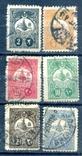 Турція стандарт 1908, фото №2
