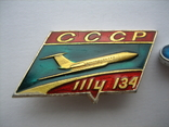"Значки самолеты ""Ту-134"" ""Ан-24"" (2шт.), фото №4"