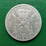 1 франк 1880 г.Бельгия, фото №2