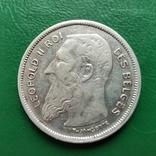 2 франка 1909г.БельгияDES, фото №3
